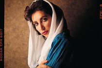 Bhutto-Beerdigung